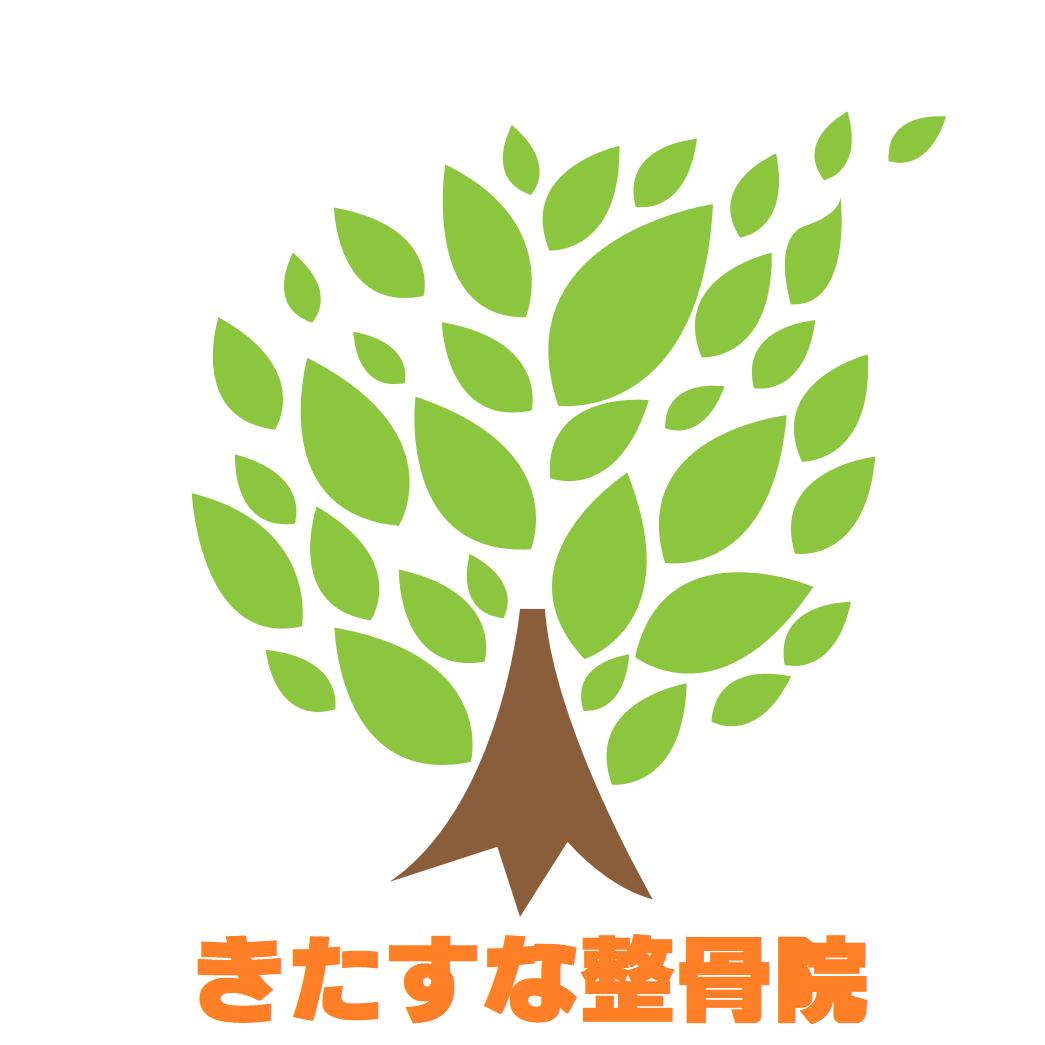 きたすな整骨院ロゴマーク - コピー (2)